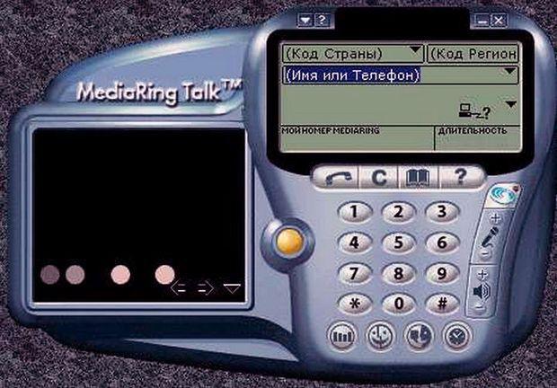 Як безкоштовно зателефонувати на будь-який телефон в світі