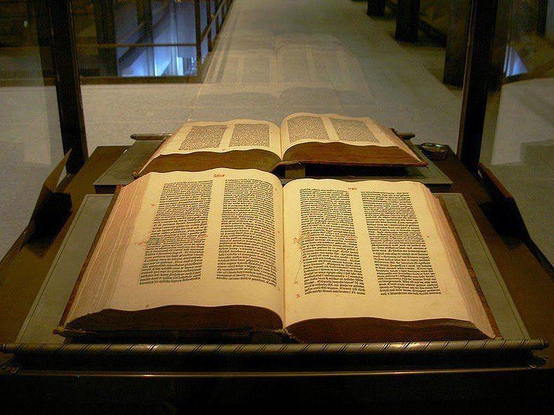 Бібліотека рідкісних рукописів і книг