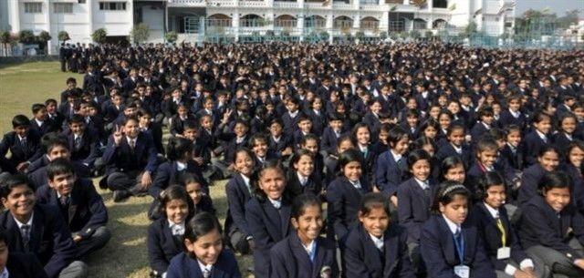 Найбільша школа на Землі