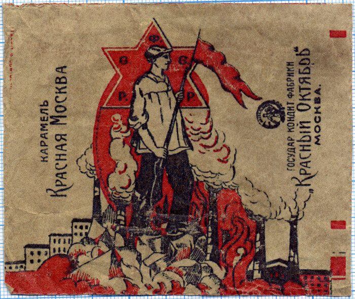 Етикетка радянських цукерок початку 20-го століття.