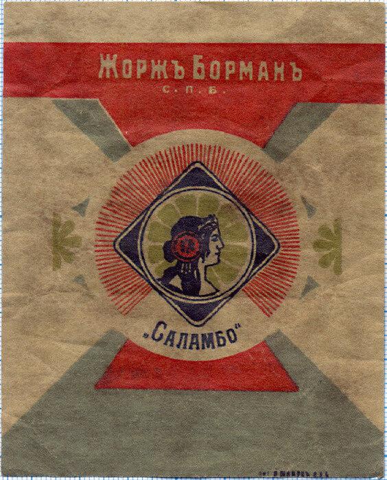 Як виглядали етикетки радянських цукерок до і після революції