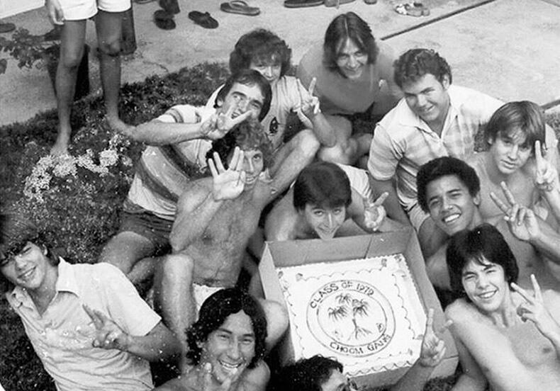 Як виглядали в молодості люди, які створюють світову політику?